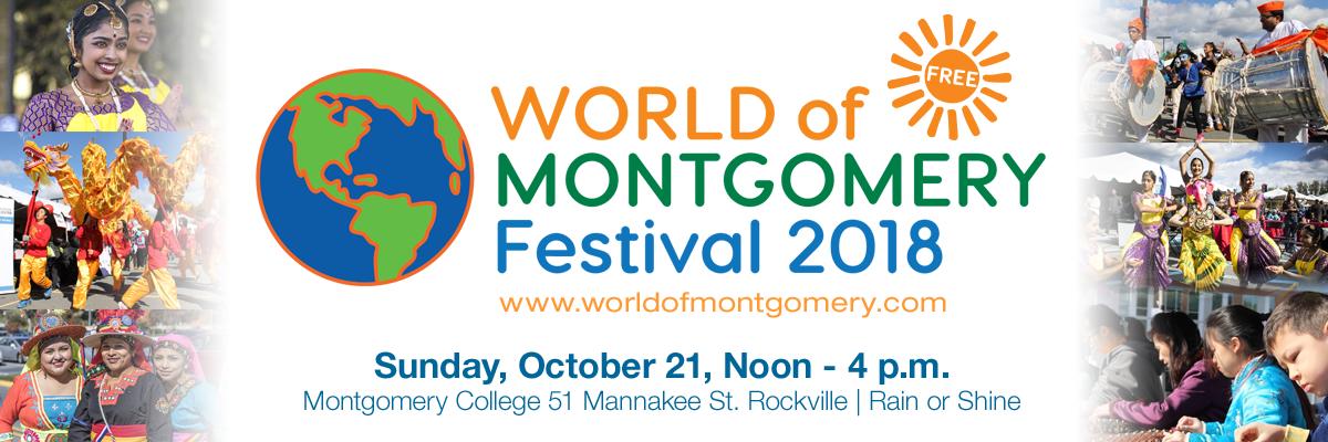 World of Montgomery 2018