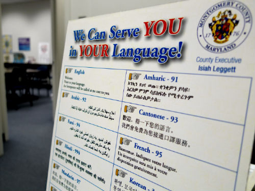 We Can Serve You in Your Language poster